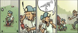 comics 1 330x140 - Веселые картинки с надписями