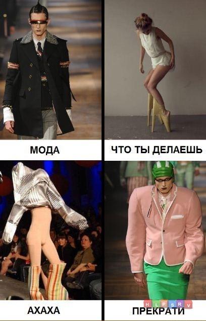 Лучшая подборка модных демотиваторов