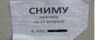 interesnye i smeshnye 4 0 330x140 - Большая подборка приколов на день святого валентина
