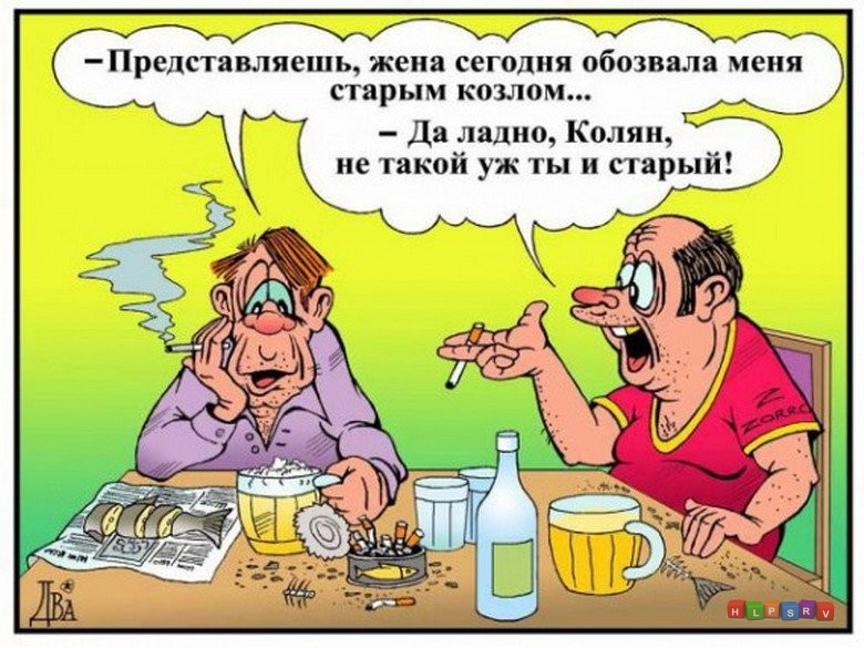 Смешные Анекдоты Рассказывают Пожилой Мужчина