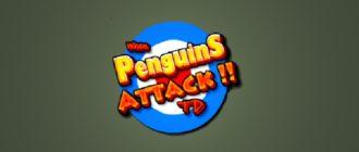 game 3 330x140 - Пингвины Атакуют - Защитные Башни