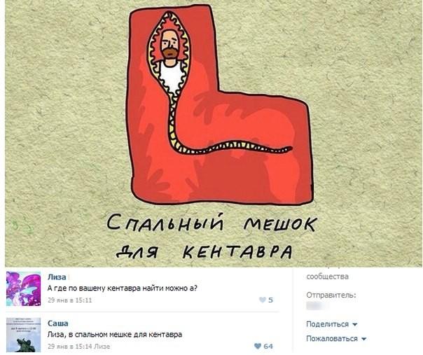 Комментарии из социальных сетей #3