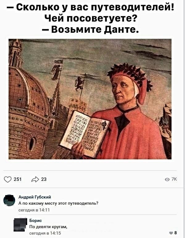 Картинки с надписями, анекдоты, мемы