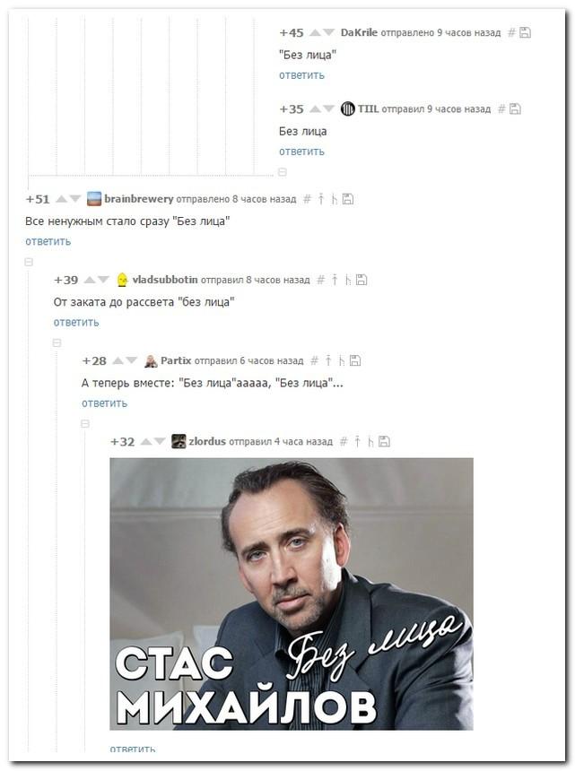 Картинки с надписями, мемы, анекдоты и смешные комментарии