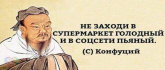 smeshnye kartinki s nadpisyami na ponedelnik 61 330x140 - Смешные картинки с надписями на понедельник