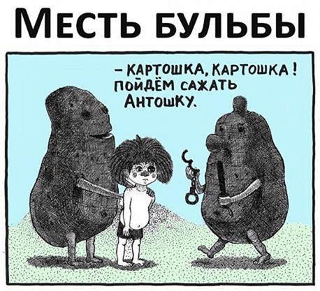 Смешные картинки с надписями на 20.08.19