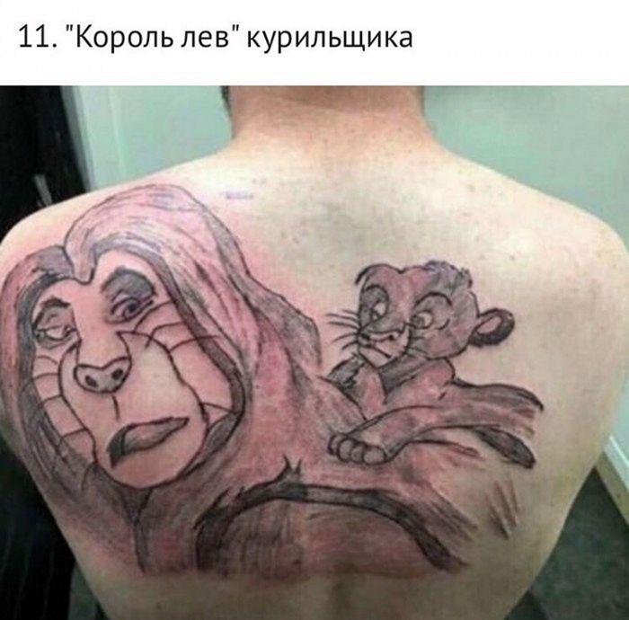 Татуировки которые хочется развидеть