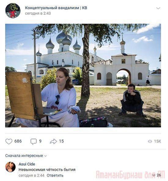 Веселые комментарии из соцсетей