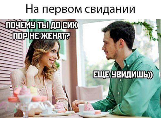 Зона смеха #2- соцсети, мемы и картинки с надписями