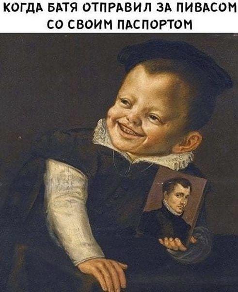100 веселых картинок с надписями на понедельник