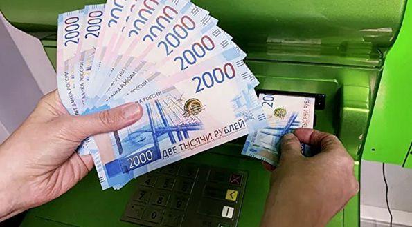 Минфин обсуждает с ЦБ ограничения на выдачу кредитов населению