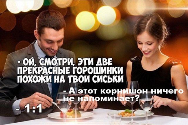 Зона смеха #3- соцсети, мемы и картинки с надписями