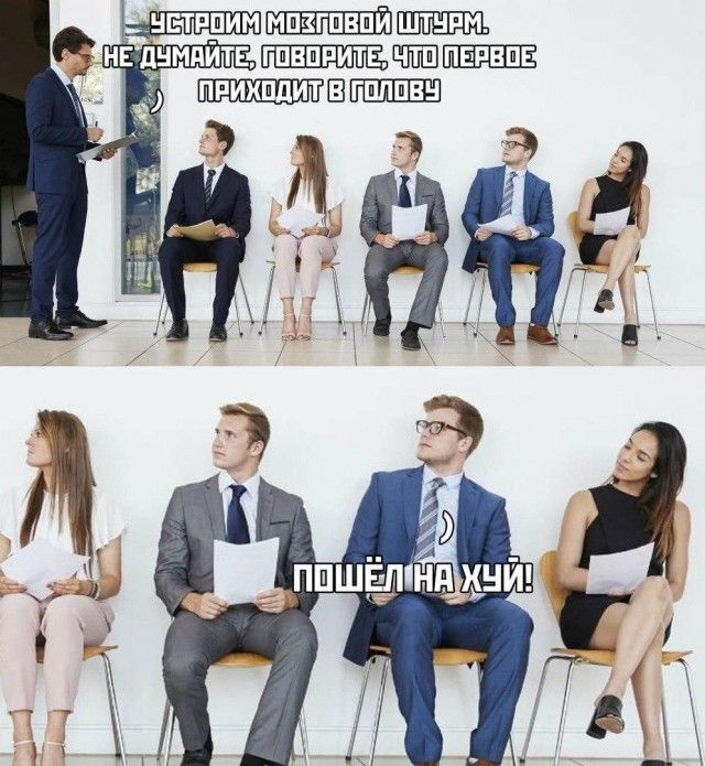 Зона смеха #5 - соцсети, мемы и картинки с надписями - 100 фото